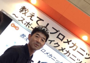 2016okikosuke2