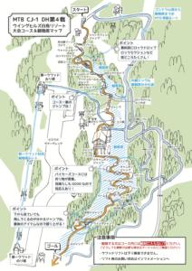 20160918wingmap