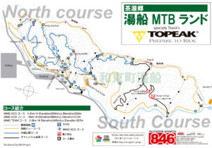 Yubune MTB Land map